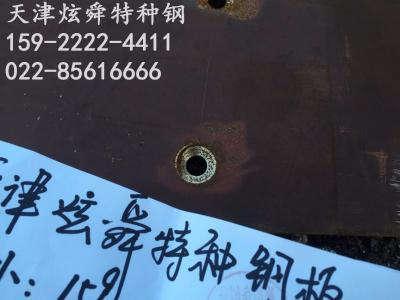 进口HARDOX450耐磨钢板