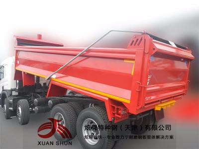 HARDOX400耐磨板厂家