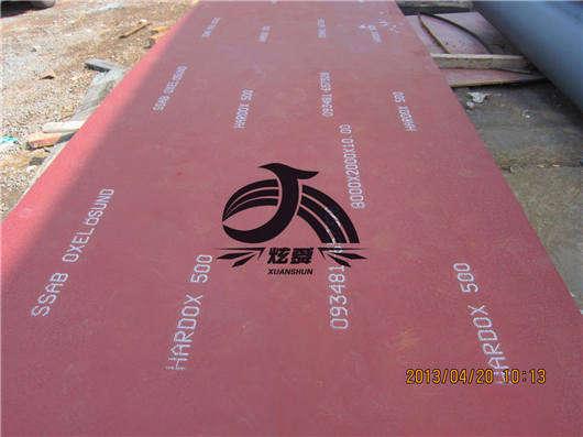 浙江省hardox500耐磨钢:心里价位被击破下游陆续接单