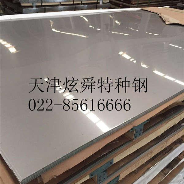 内蒙古悍达耐磨钢板: 市场批发价格继续表现弱势贸易商的心态不稳