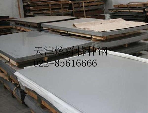 山东省HARDOX500耐磨钢板:整体呈上涨趋势价格多少钱一吨