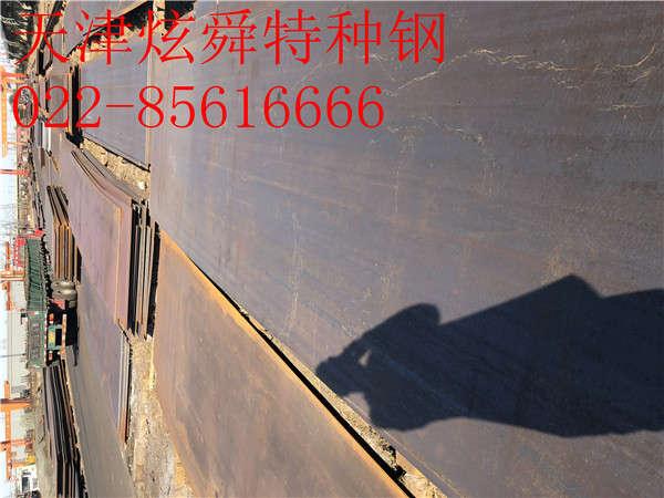 河北省HARDOX400耐磨钢板:现货市场活跃厂家出厂价格也将随着拉涨